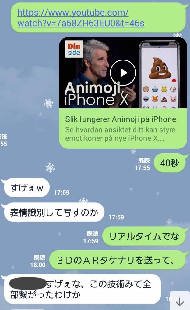 f:id:kayaba_akihiko:20181223014423j:plain