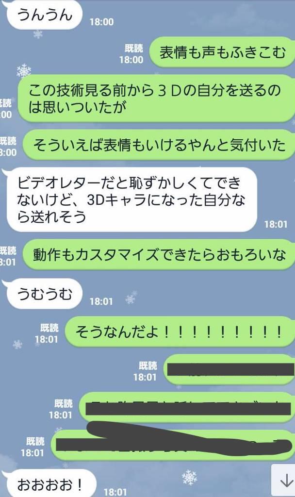 f:id:kayaba_akihiko:20181223014427j:plain