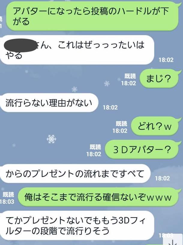 f:id:kayaba_akihiko:20181223014431j:plain