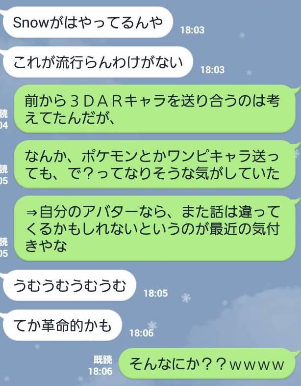 f:id:kayaba_akihiko:20181223014434j:plain