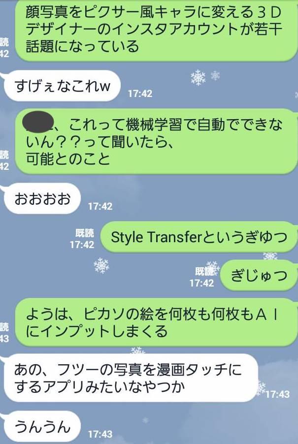 f:id:kayaba_akihiko:20181223014631j:plain