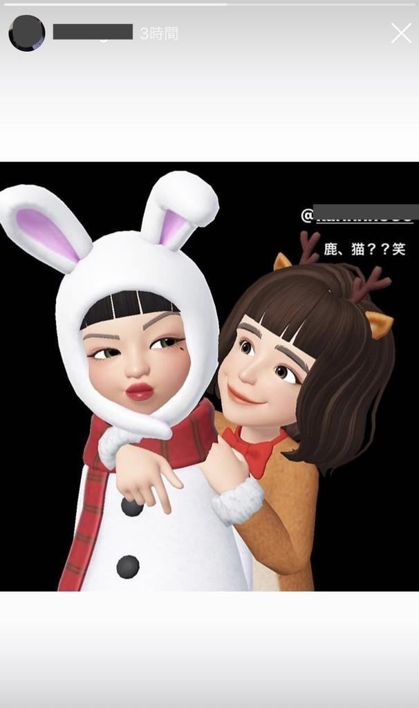 f:id:kayaba_akihiko:20181223020539j:plain