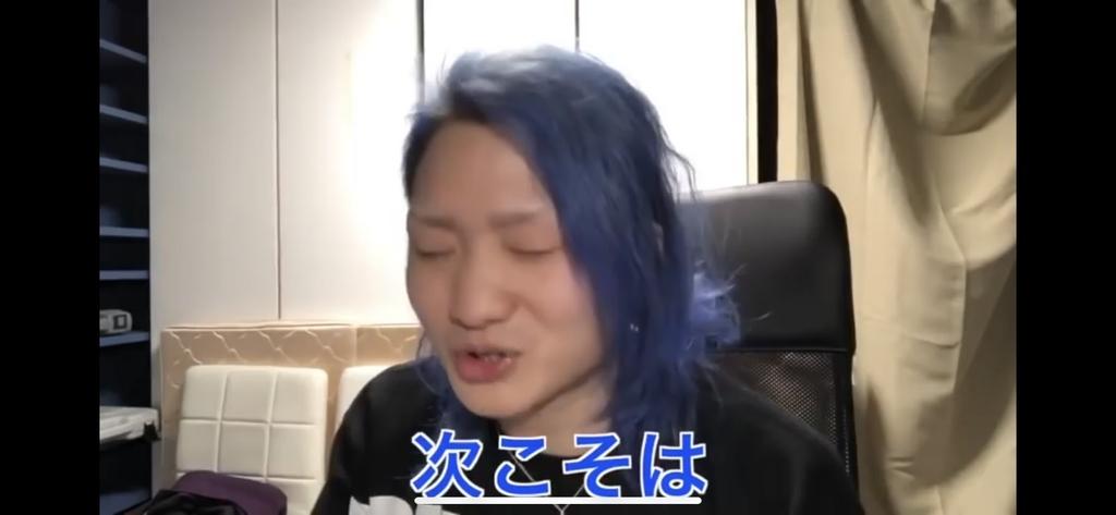 f:id:kayaba_akihiko:20190112015356j:plain