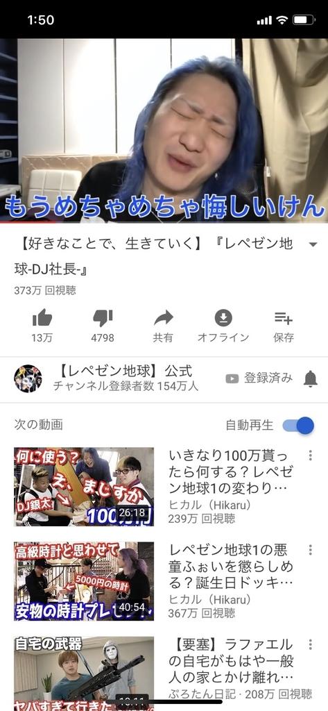 f:id:kayaba_akihiko:20190112015419j:plain