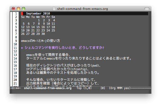 shell-command-on-emacs-ucal.png