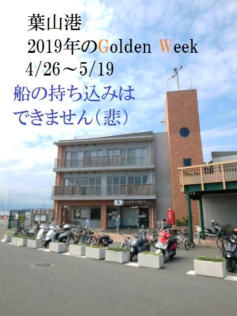 f:id:kayakadv1:20190416120614j:plain