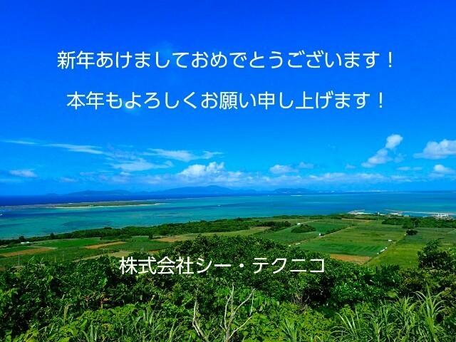 f:id:kayamania:20200101204843j:image