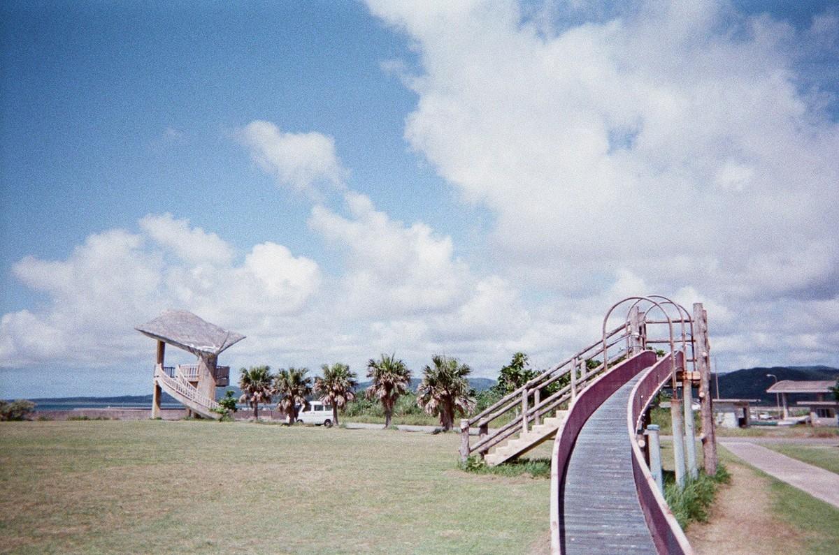 海人公園の遊具