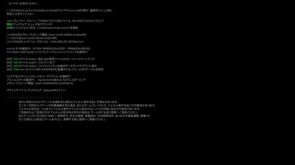 f:id:kayanomi:20170131223245j:plain
