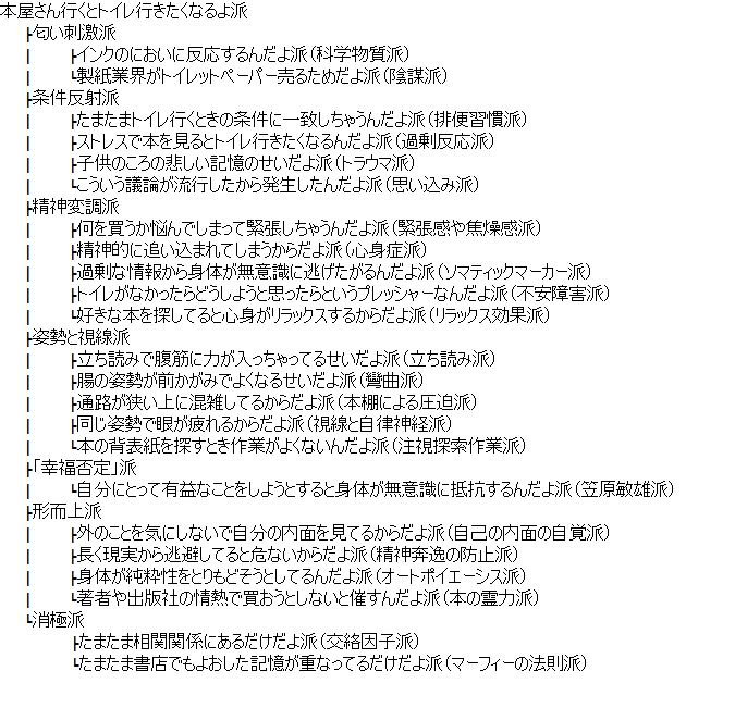 f:id:kayanomi:20170204212935j:plain