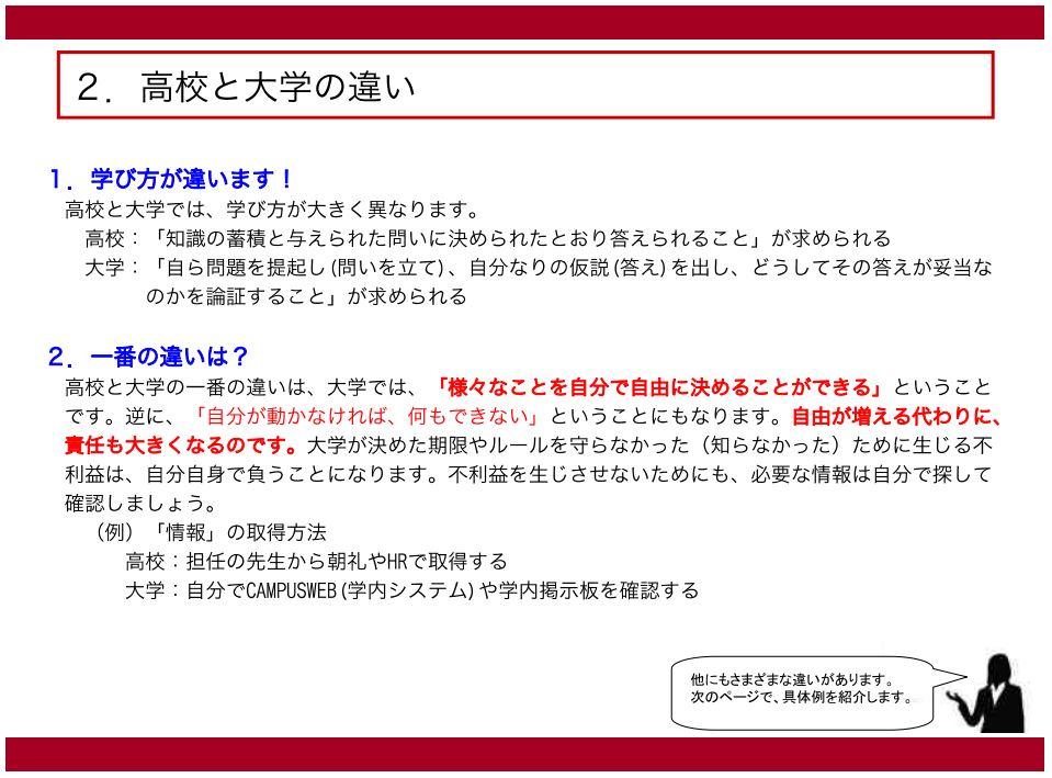 f:id:kayanomi:20170208195627j:plain