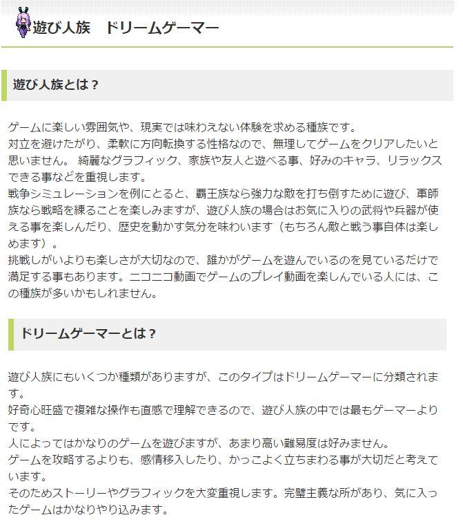 f:id:kayanomi:20170222203543j:plain