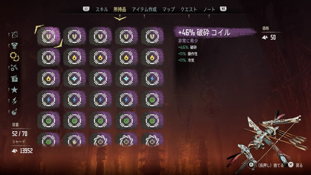 f:id:kayanomi:20170406222325j:plain