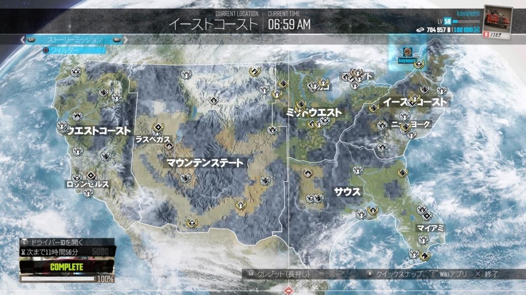 f:id:kayanomi:20170624235556j:plain