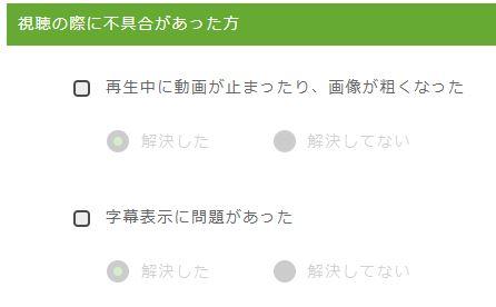 f:id:kayanomi:20170710204051j:plain