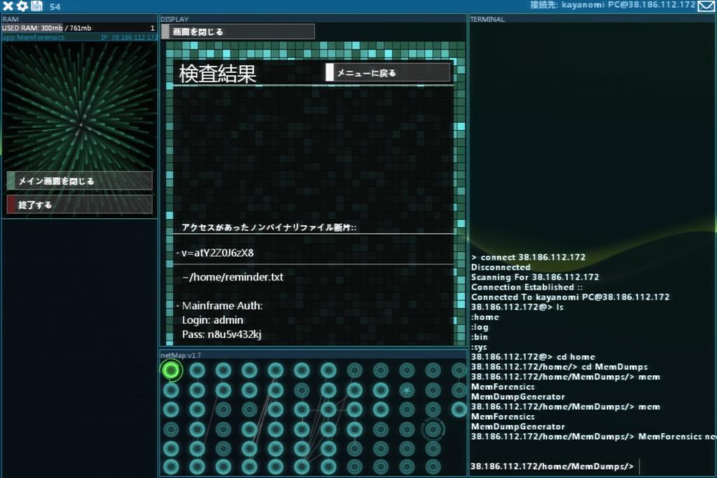 f:id:kayanomi:20180530231736p:plain