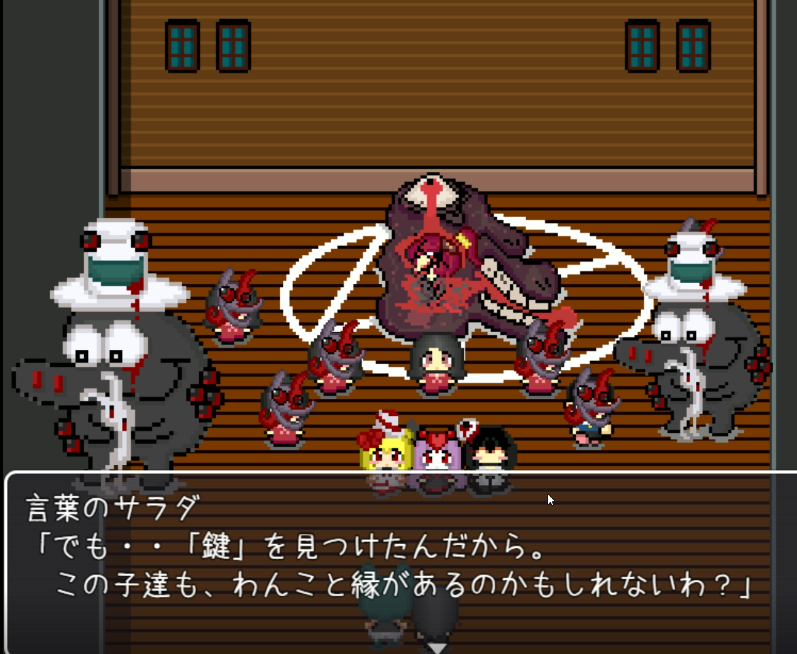 f:id:kayanomi:20190813210905p:plain
