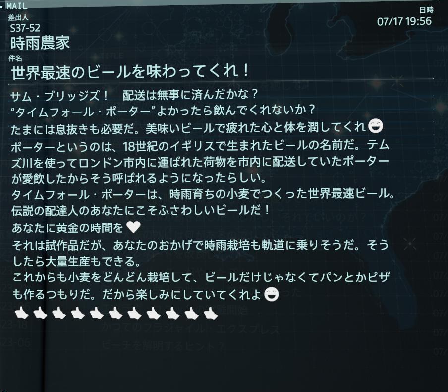 f:id:kayanomi:20200719105323p:plain