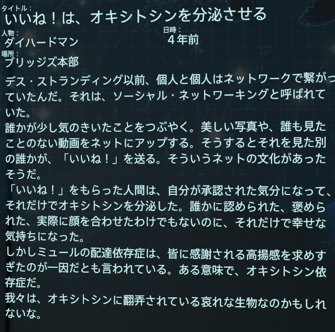 f:id:kayanomi:20200719105742p:plain