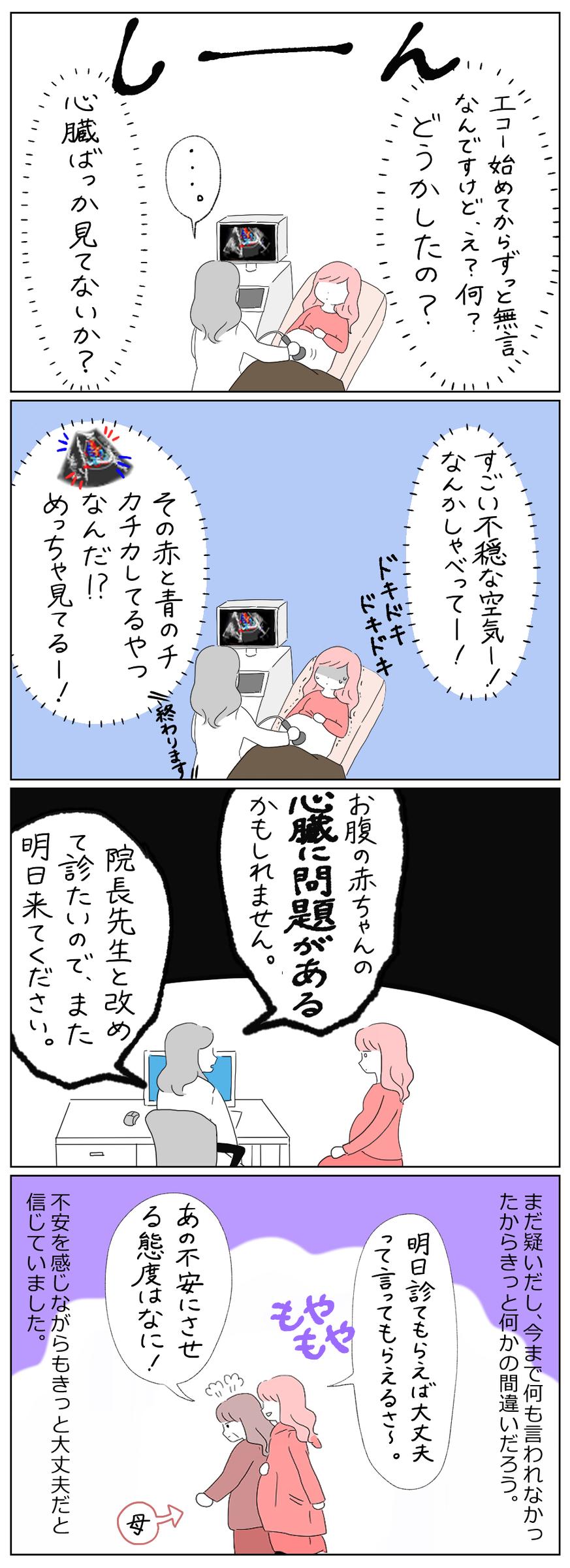 f:id:kayarimo:20190315215729j:plain