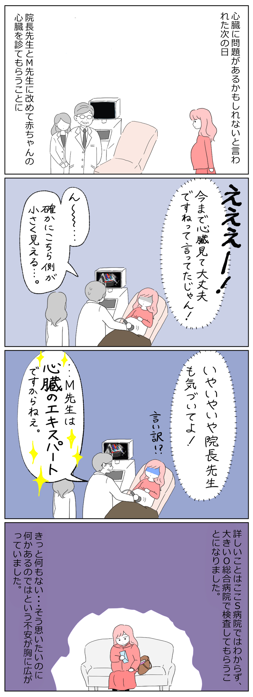 f:id:kayarimo:20190315215859j:plain