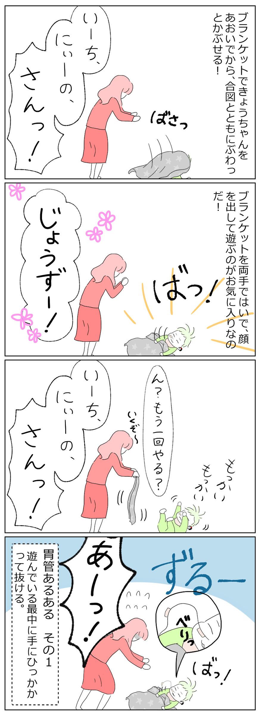 f:id:kayarimo:20190315220150j:plain