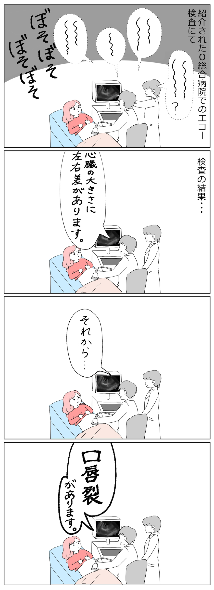 f:id:kayarimo:20190315220302j:plain