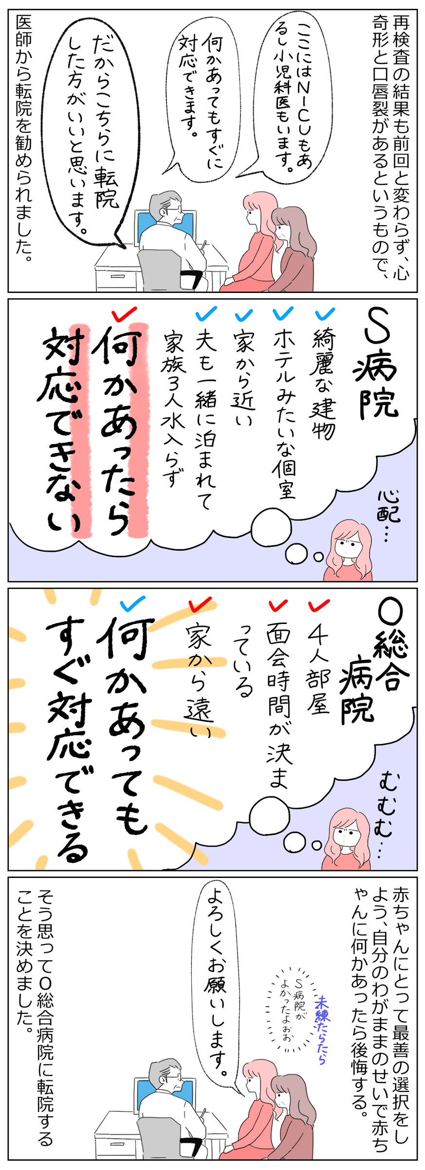 f:id:kayarimo:20190315220520j:plain