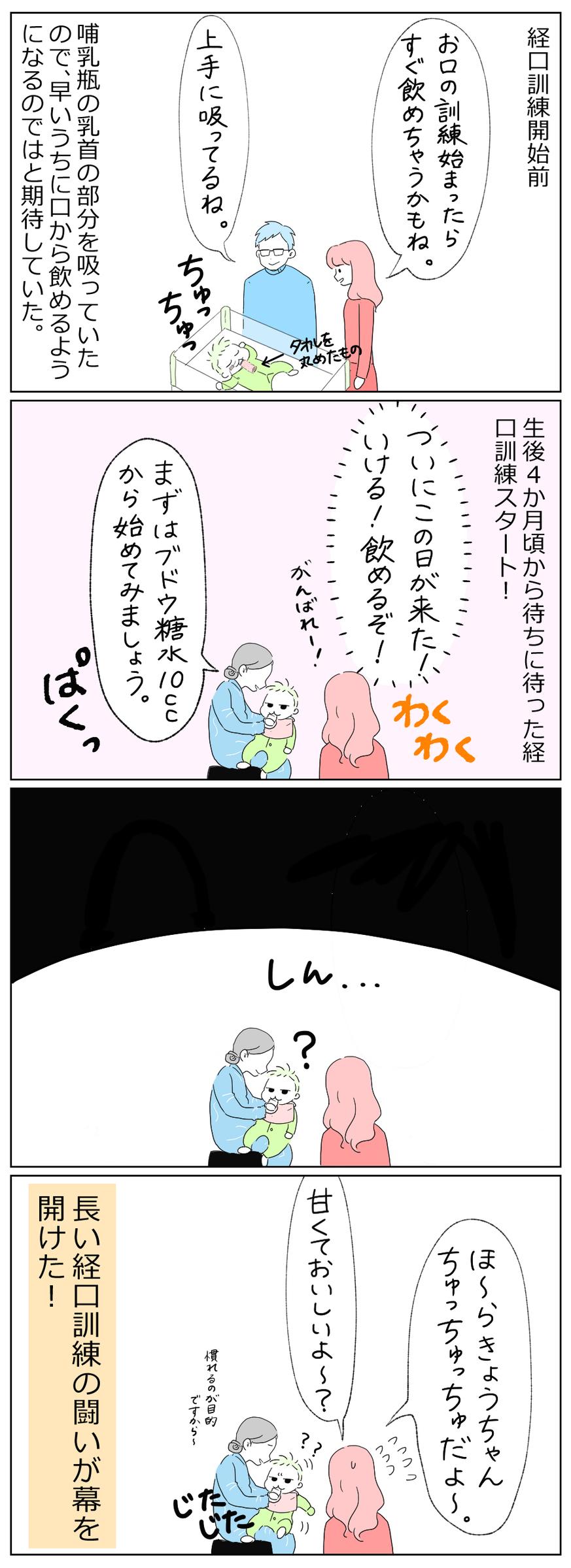 f:id:kayarimo:20190315220619j:plain