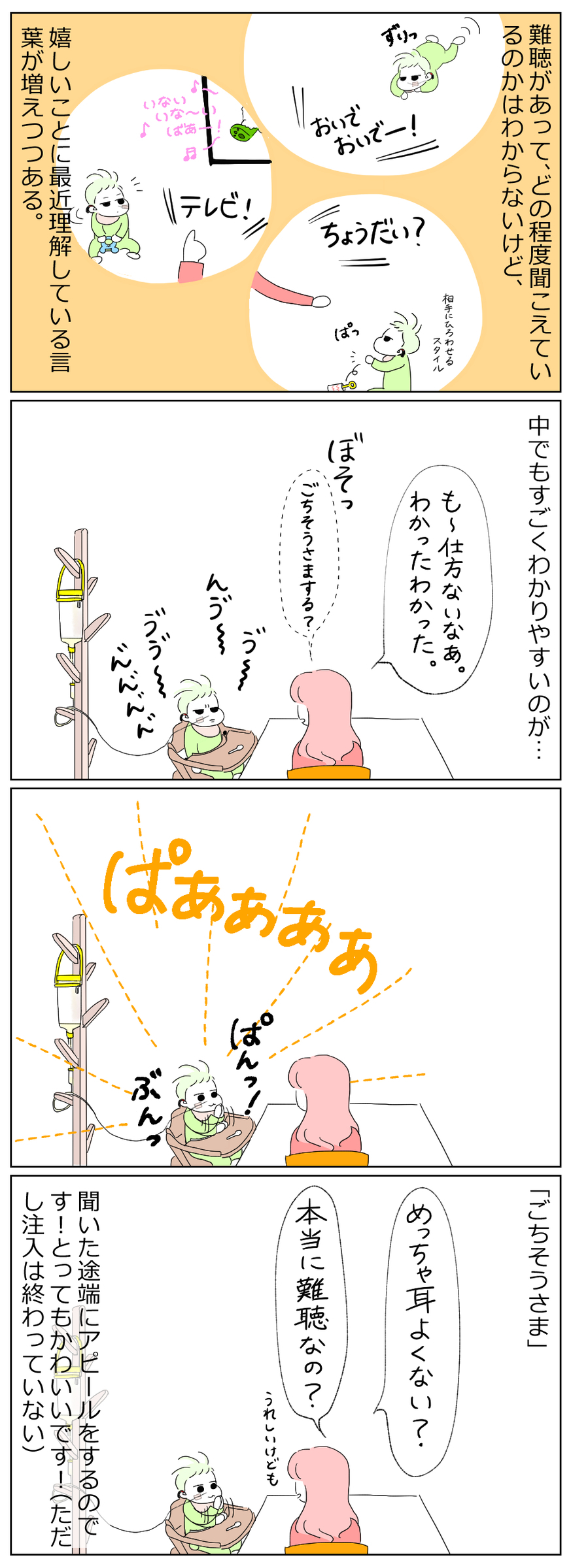 f:id:kayarimo:20190316121854j:plain
