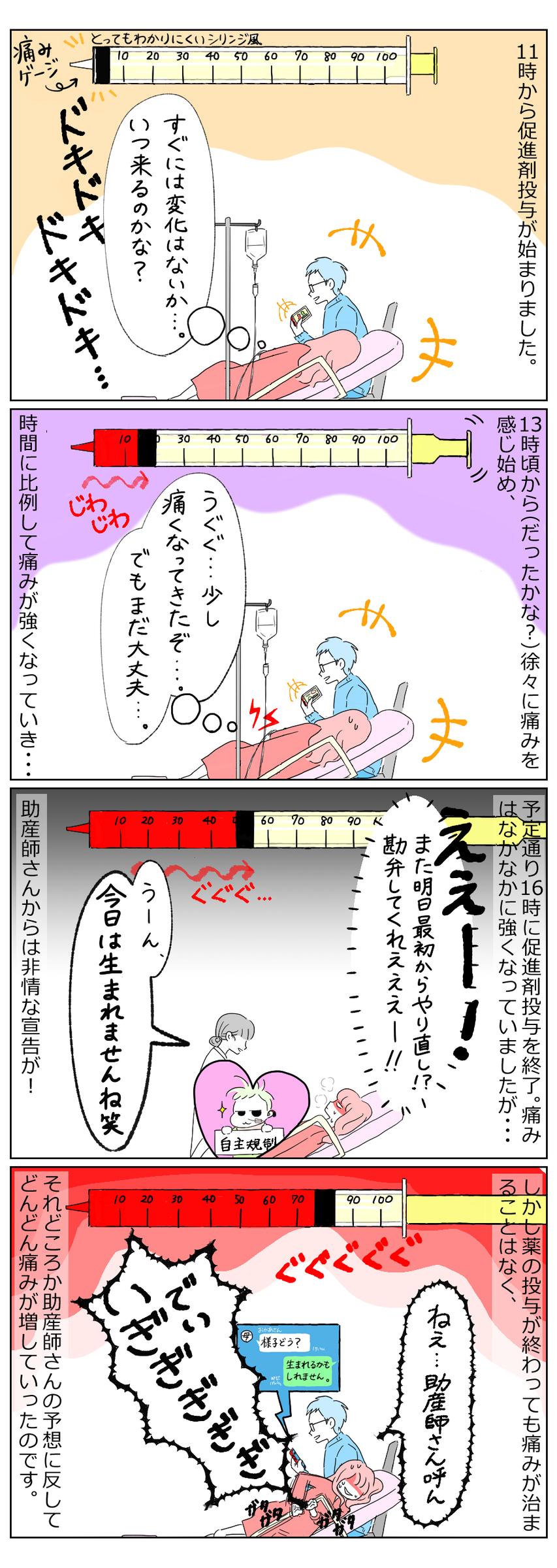 f:id:kayarimo:20190324210621j:plain