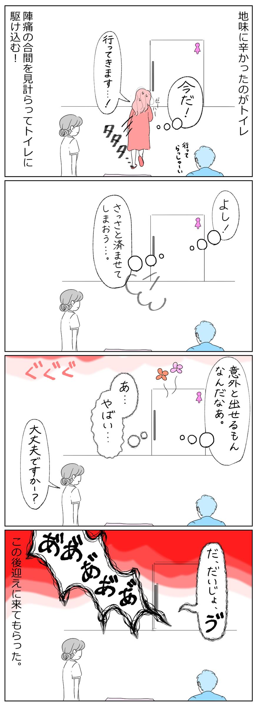 f:id:kayarimo:20190401113952j:plain