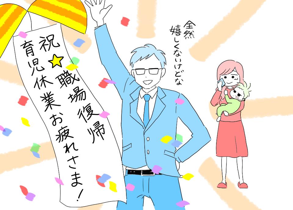 f:id:kayarimo:20190407225543j:plain