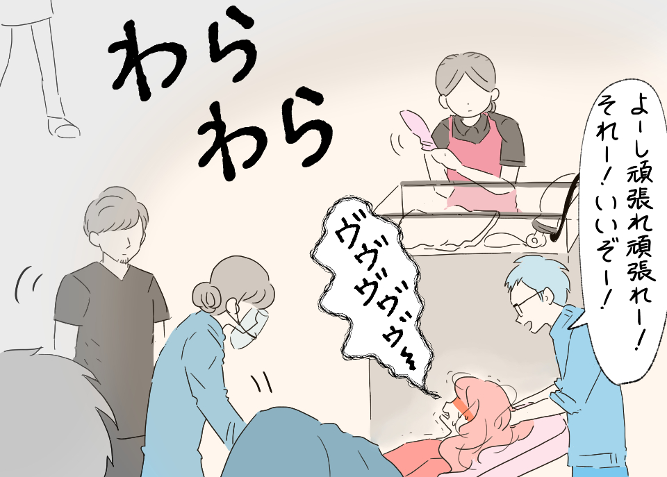 f:id:kayarimo:20190412161940j:plain
