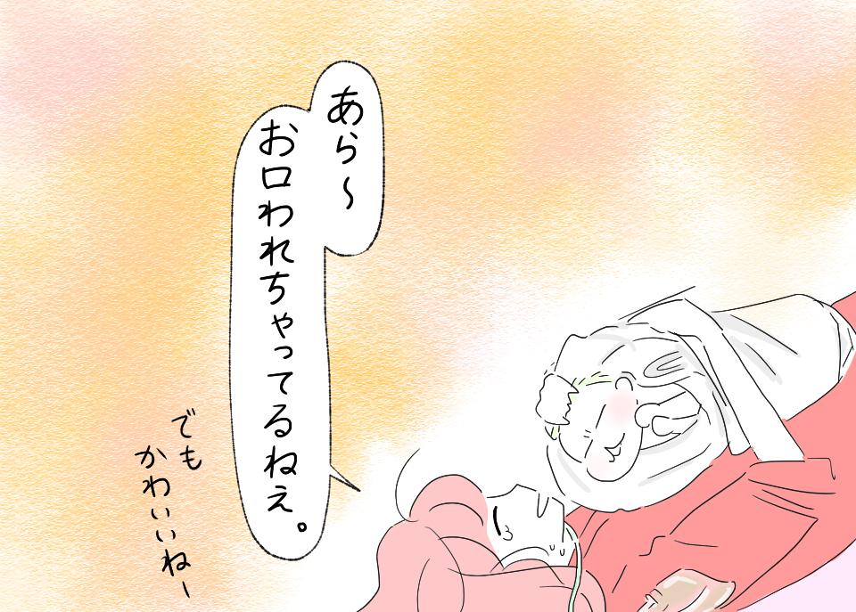 f:id:kayarimo:20190412162044j:plain