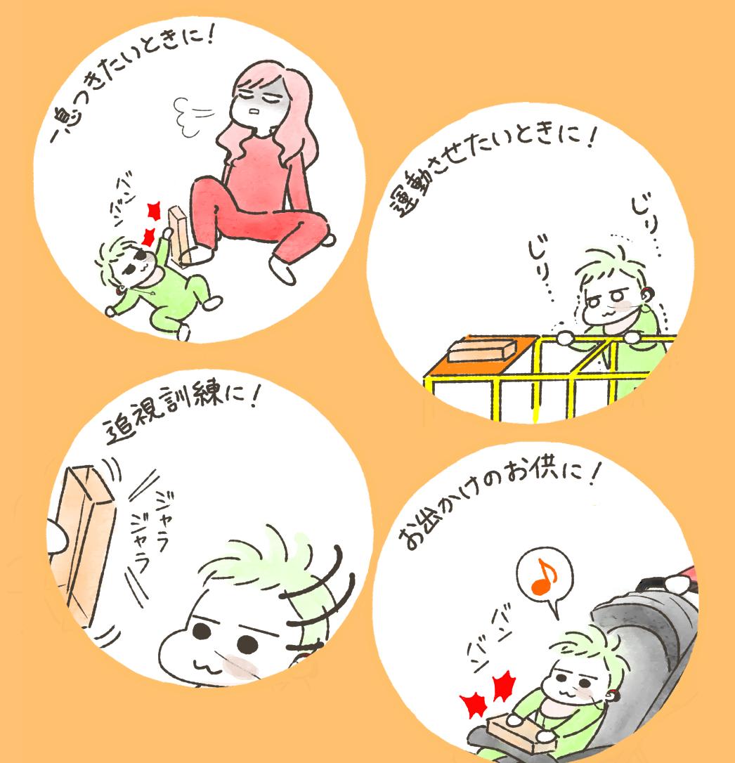 f:id:kayarimo:20190509152747j:plain