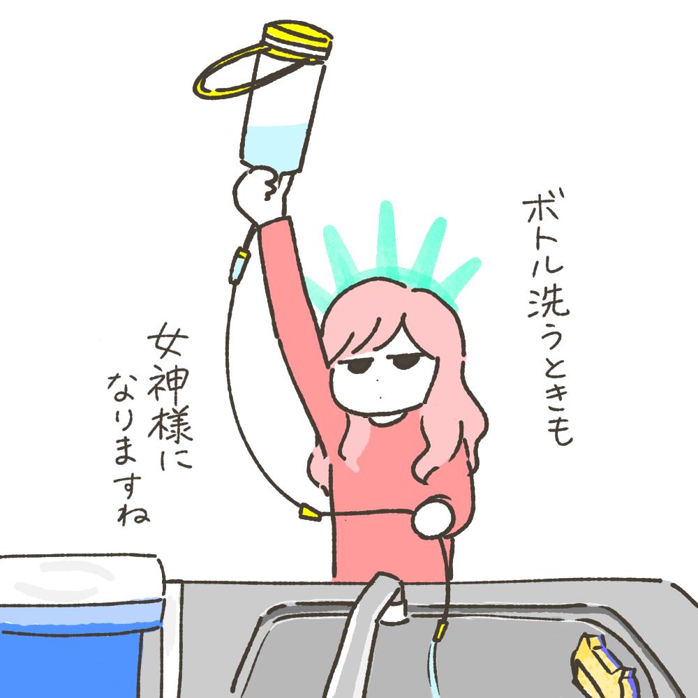 f:id:kayarimo:20190524191352j:plain