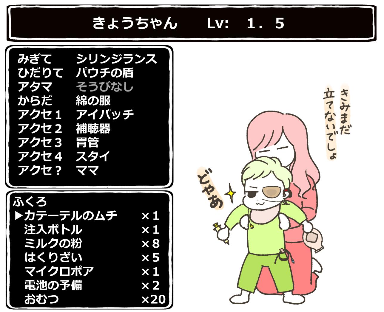 f:id:kayarimo:20190602202407j:plain