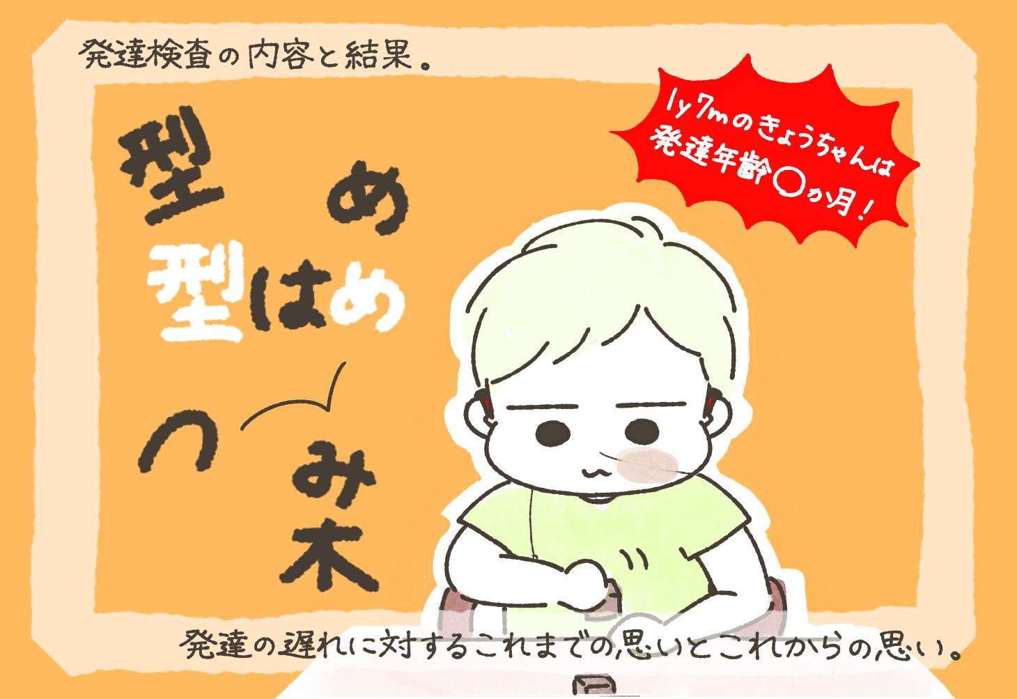 f:id:kayarimo:20190726140807j:plain