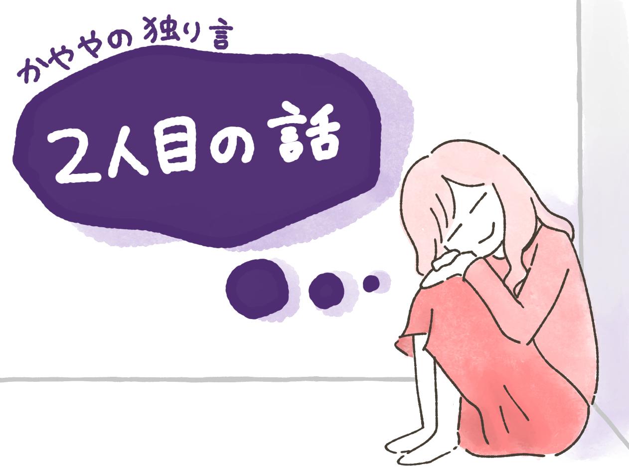 f:id:kayarimo:20190731213518j:plain