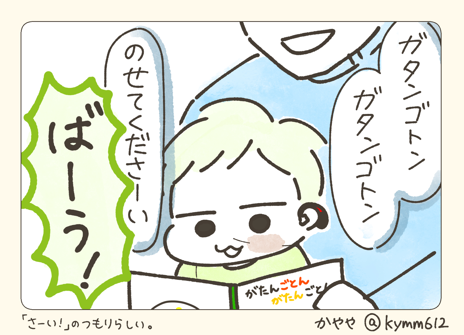 f:id:kayarimo:20190828131707j:plain