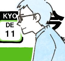 f:id:kayarimo:20190910130203j:plain