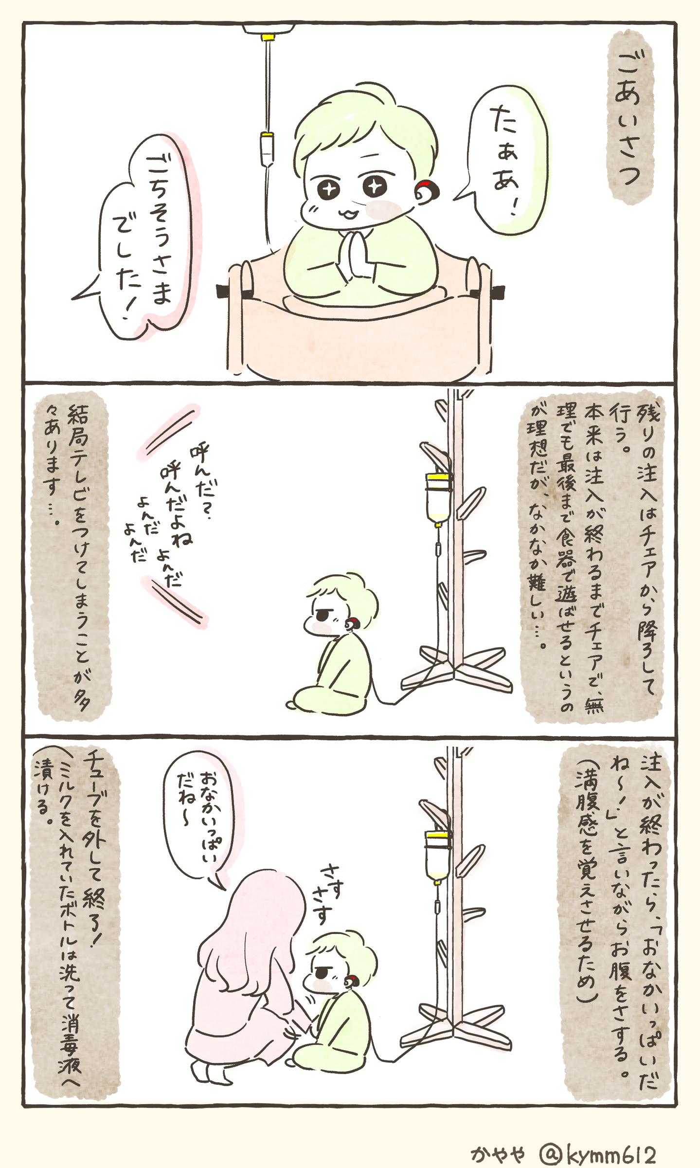 f:id:kayarimo:20191111214431j:plain