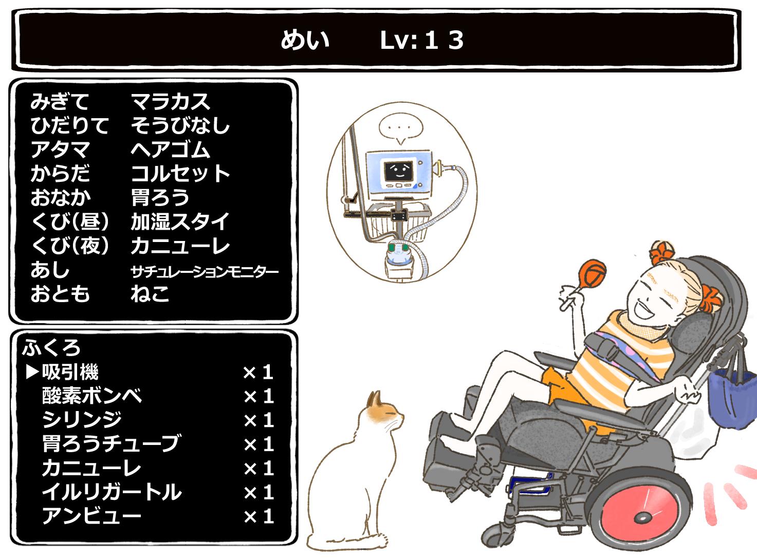 f:id:kayarimo:20191224140333j:plain