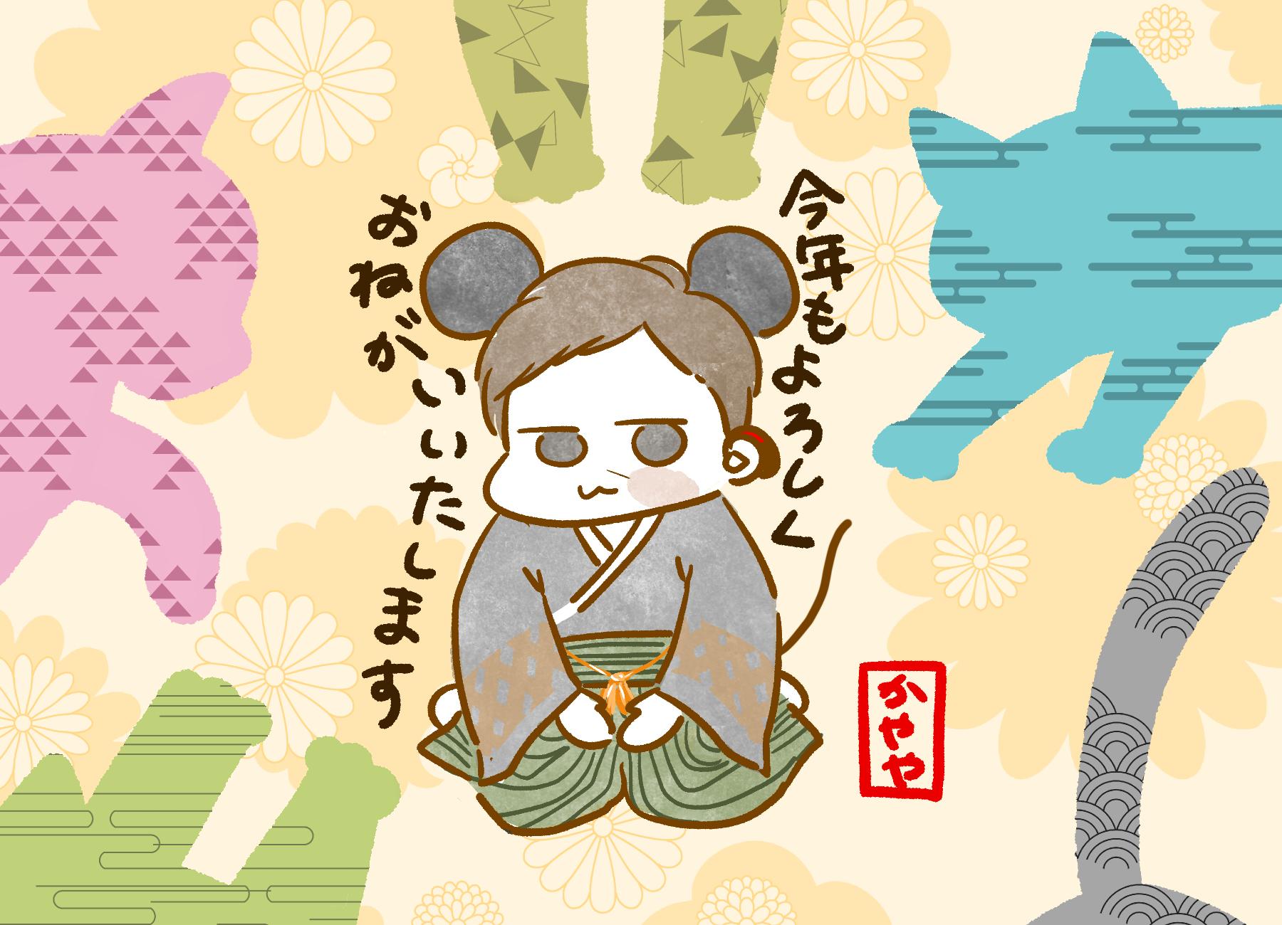 f:id:kayarimo:20200106165442j:plain