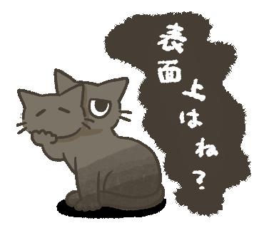f:id:kayarimo:20200122210225p:plain
