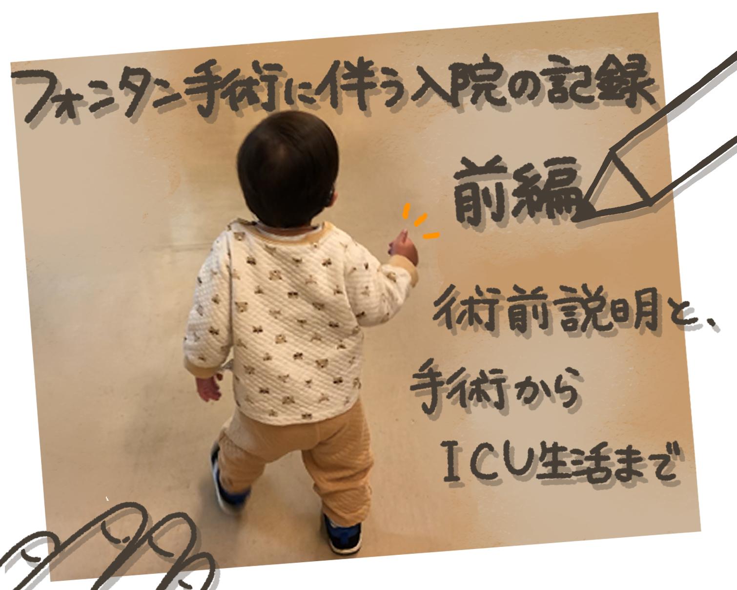 f:id:kayarimo:20200301171242j:plain