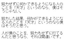 f:id:kayo0130:20160804235932p:plain