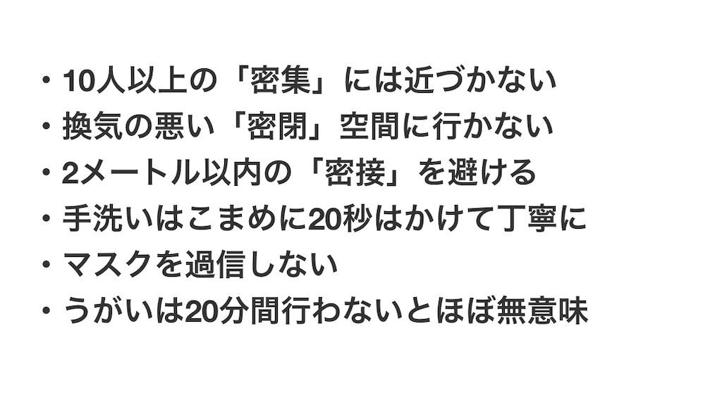 f:id:kayo1228:20200409020857j:image