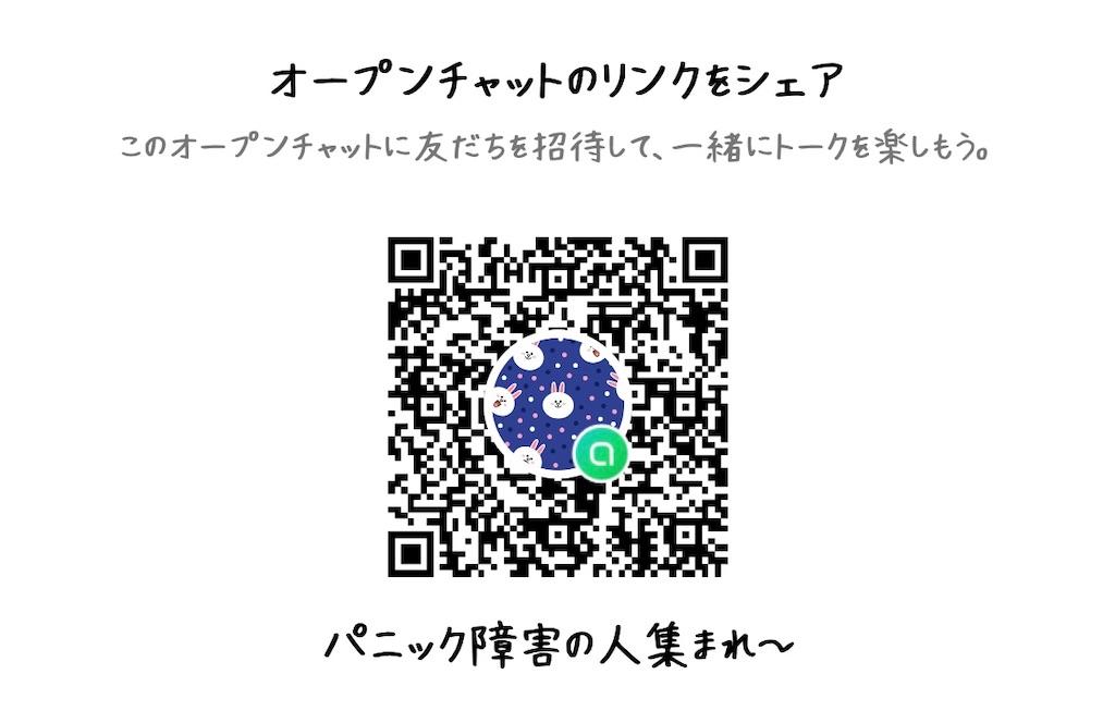f:id:kayo1228:20211001234237j:image